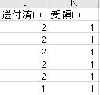 Access_Export02.jpg