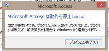 Access_stop.jpg